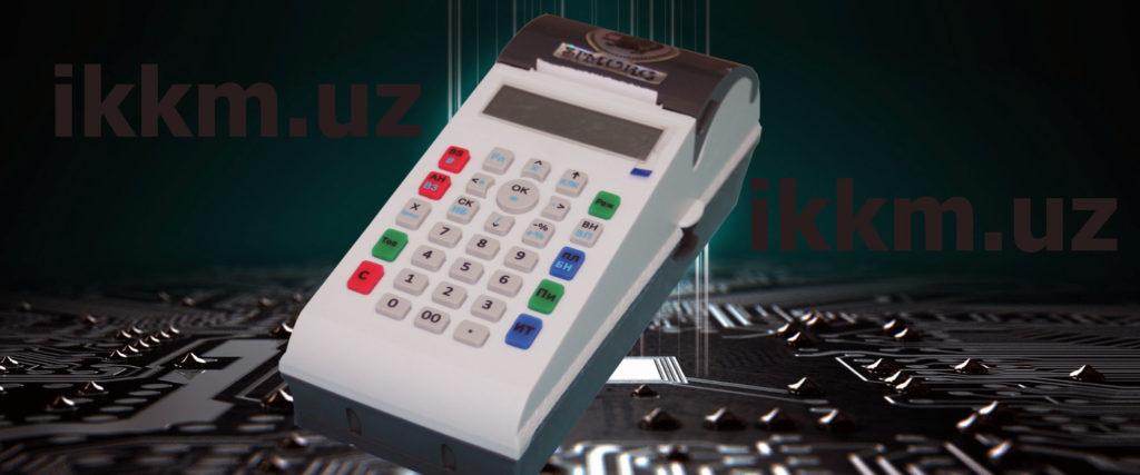 Simurg-001, кассовый аппарат, ККМ