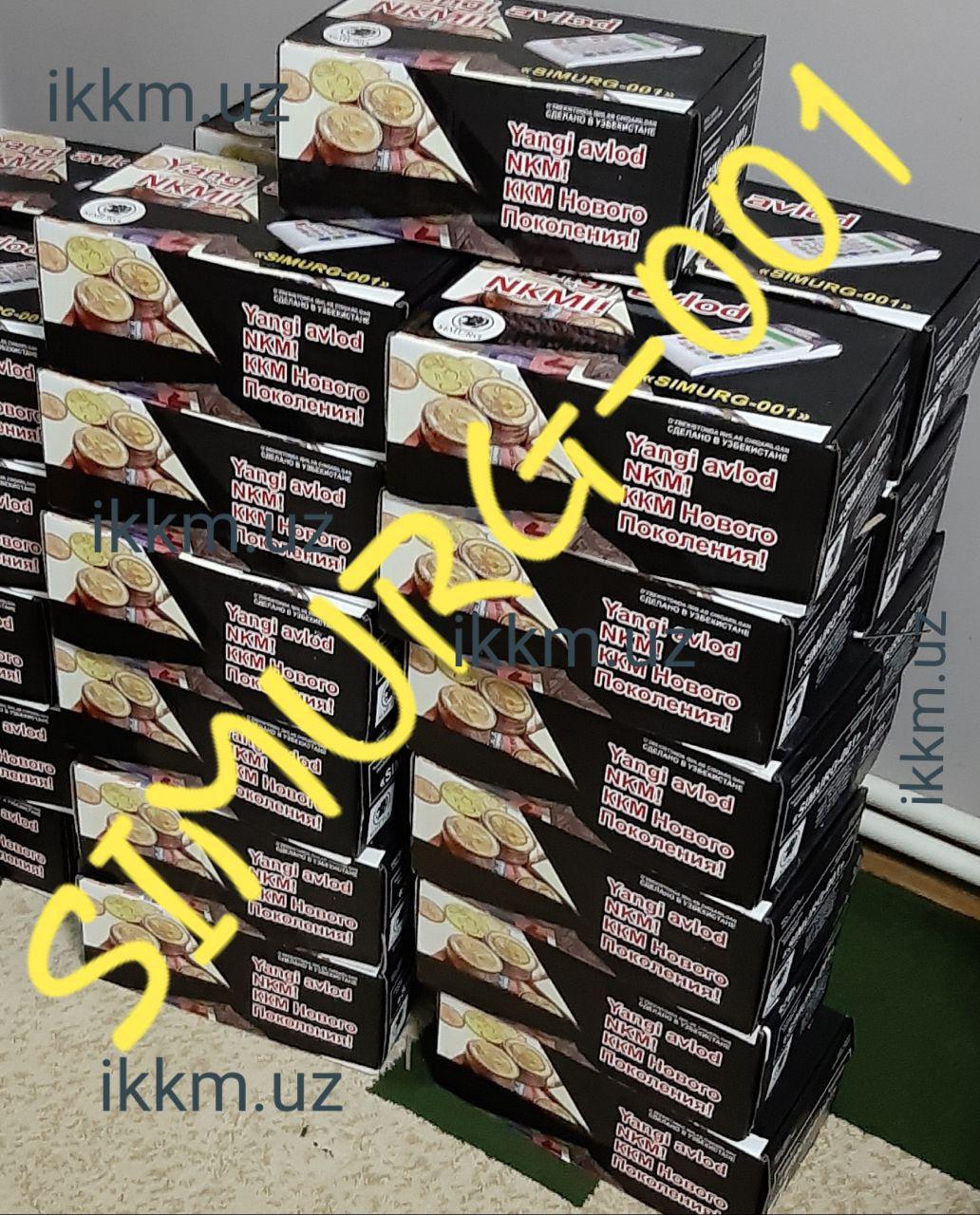 Купить онлайн ККМ Simurg 001