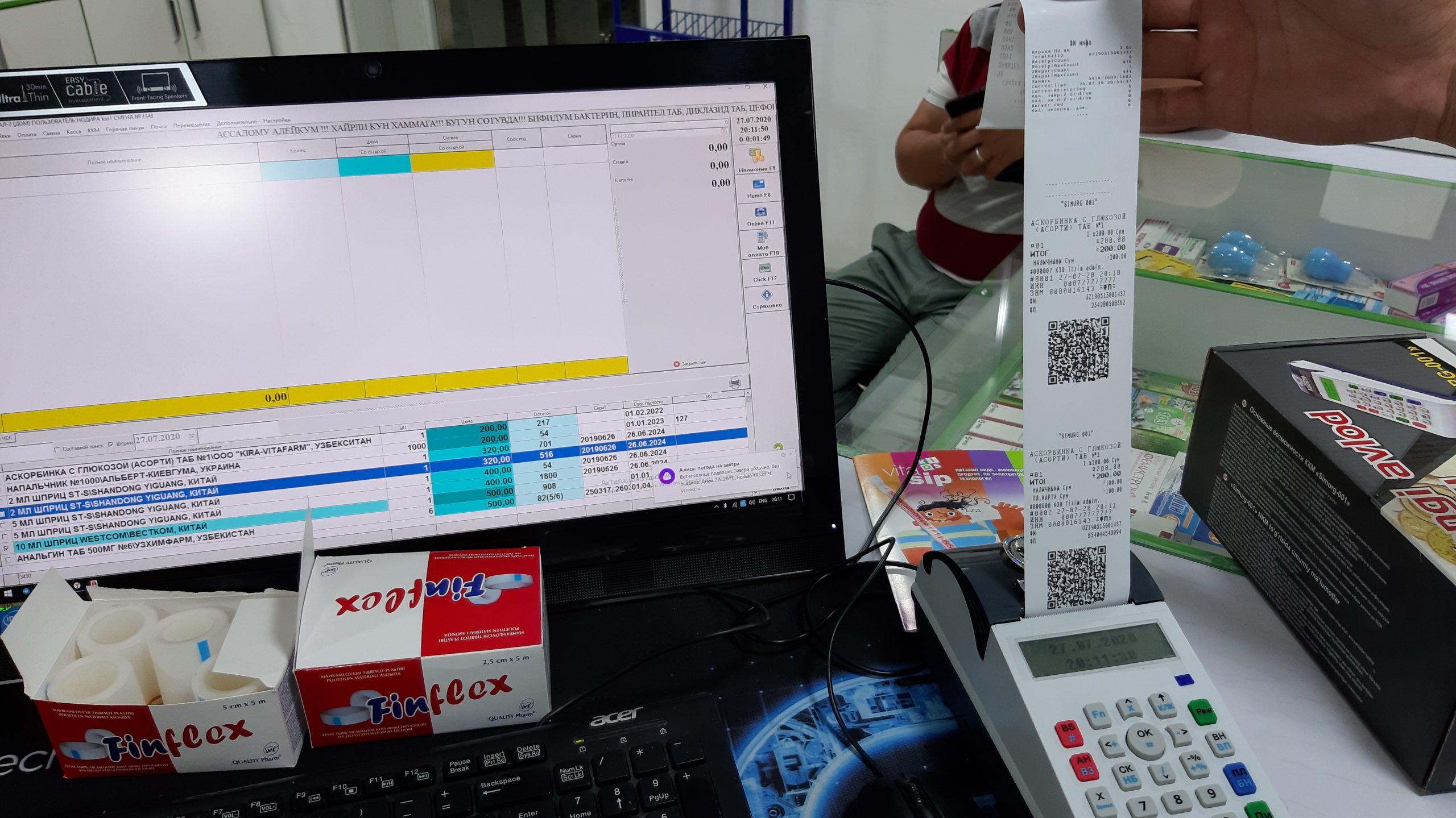 Онлайн-ККМ Simurg 001 интегрирован с программой автоматизации OOO «Fom Group»
