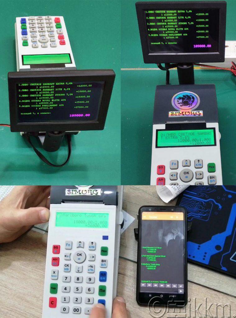 Два варианта внешних экранов онлайн ККМ Симург 001