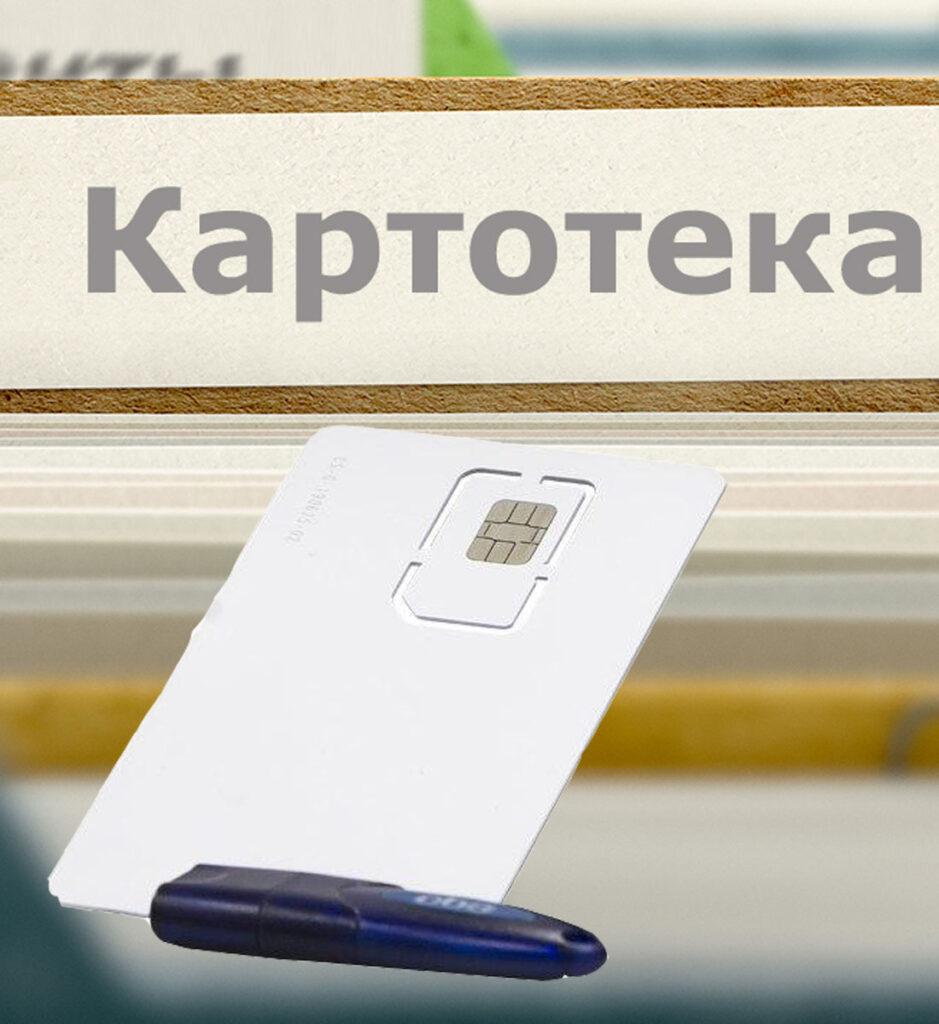 Как оплатить в ОФД если Вы на картотеке (К2)